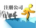 深圳龙岗回龙铺税务非正常解除 税务异常处理
