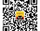 河北保定市区免费信誉(Yong)卡服务