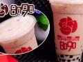 奶茶加盟怎么样 开奶茶店的技巧 8090奶茶