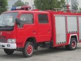 厂家直销二手消防车电动消防可定做免运费