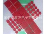 橡胶制品厂家 批量生产 文教用橡胶制品