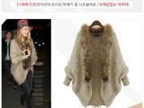 2015秋冬韩版新款开衫宽松大码针织衫毛领蝙蝠型羊毛衫毛衣外套女