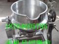 可倾式蒸汽夹层锅,电气两用炒锅 安装好