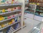 沙河口区 单体 药店 转让