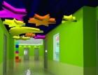 专业幼儿园装修泰安幼儿园设计公司 早教培训装修设计
