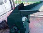 40-30秸秆粉碎机价格便宜 优质40-30秸秆粉碎机