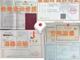 青岛市黄岛区办理建筑智能化工程专业承包二级资质