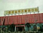 南明 市府路 清镇中心电影美食购物临街 40m²