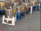 阿克苏宾馆水洗机工业洗衣机毛巾烘干机洗涤设备