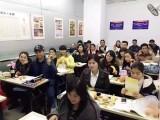 学日语考研日语高考日语培训班塘沽洋货附近小班课免费试听