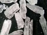 二甲基砜 新品辅料 MSM冰料 结晶体 高科冰 添加剂