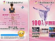 T舞社专业少儿舞蹈培训少儿暑期班开始预报100一期