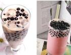 广州奶茶店投资加盟,麓谷小镇奶茶明智的选择