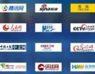 徐州投訴無門找哪個媒體
