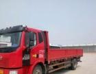 专业上门提货、货物托运专线运输及各种货物运输