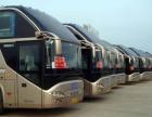 客车)湖州到武汉直达汽车几小时+票价多少?(客车时刻表)
