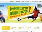 德阳网站建设,送手机网站,送微信营销工具;388元