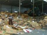 新塘廢紙皮紙箱回收價格,增城廢舊紙皮回收公司