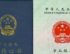上海居住证积分120分外地孩子在上海参加中高考报名