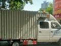 厚街空调双排小货车出租