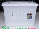 柳叶厂家批发 新款滑轮整理箱 塑料 收纳箱大号 120L 百货储