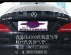 奔驰CLA260改装排气管,杭州机械师排气管