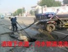 上海松江区佘山镇环卫所抽粪 清理化粪池,吸粪车吸粪