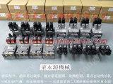 APD-160冲床快速换模系统,离合器刹车片-大量供OLP1