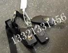 和平开锁换锁修保险柜配汽车钥匙1313923 9009