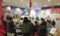 河津市三美百货美食城现特招一批优质商户