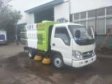 电动扫地车厂家武汉地区