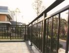 如何做好锌钢阳台护栏的保养与维护
