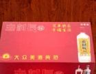 厂家低价 定做广告盒抽纸巾 高档抽纸订做房地产盒抽