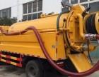 南通市政管道疏通检测,高压车疏通大型排污管道,清理化粪池