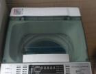 全自动5公斤洗衣机本市送货