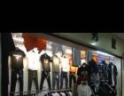杭州汽车北站小商品市场男装服装店转让