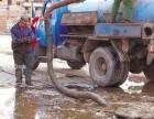 昆明市专业市政管网清淤 河道清淤 高压车清洗市政管道 抽粪