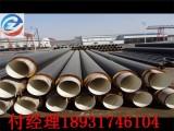 重庆信息网聚氨酯保温钢管