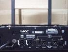 便宜处理 3套 LAX 音箱和功放