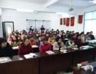北京专业育婴师培训学校