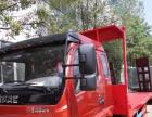 转让 平板运输车40吨大型挖机拖车厂家新车出售