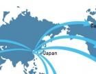 嘉兴办俄罗斯签证申请莫斯科旅游签证申请商务签证申请邀请函