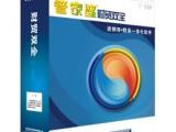 台州管家婆软件 财贸双全IITOP+ 财务管理软件