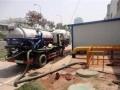 泰州海陵区化粪池污水井清理工厂化粪池污水池长期维护