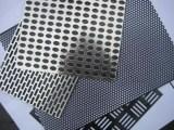 重庆不锈钢板加工定做多种孔型穿孔网 不锈钢冲孔网 圆孔筛网