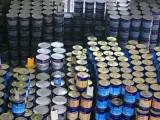 泰安回收橡胶公司
