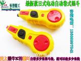 日式电动墨斗 自动收线木工墨斗 画线器 手动墨斗 工具 自动墨斗