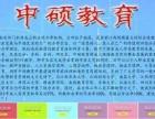 2016年江西南昌公共营养师哪里有面授培训班呢?