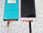 无锡回收手机液晶屏-收购手机液晶屏
