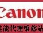 松江新松江路附近打印机维修可到地中海店铺上门购买耗材维修